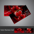 Valentine's Day colorful heart business card set background vect — Stock Vector