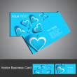 Shiny blue colorful heart business card set vector background — Stock Vector #19844829