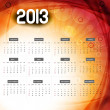 2013 calendar colorful wave vector design illustration — Imagen vectorial