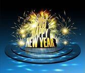 2013 新年あけましておめでとうございます反射お祝いカラフルな背景 v — ストックベクタ