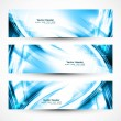 Abstract set of  header blue wave whit vector  — Stock Vector