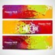 Header colorful set grunge dirty of holi festival vector — Stock Vector