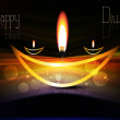 Happy diwali shiny beautiful bright celebration vector — Vettoriale Stock #23381062