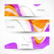 Abstract business header rainbow colorful line wave whit design - Stock Vector