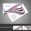 American Flag 4th july business card set wave white vector illus — Stock Vector #26034021