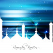 Ramadan kareem beautiful card vector design — Stock Vector