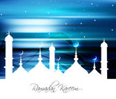 Ramadan kareem beautiful card vector design — Stock Vector