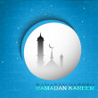 Ramadan kareem card vector illustration — Stock Vector