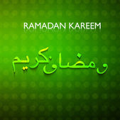 Arabic Islamic Calligraphy text ramadan kareem green colorful ve — Stock Vector