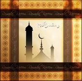 Ramadan kareem beautiful colorful islamic card vector illustrati — Stock Vector