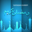 Ramadan kareem bright blue colorful background — Imagen vectorial