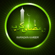 Ramadan kareem greeting card green colorful design — Stock Vector