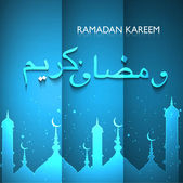 Ramadan kareem bright blue colorful background — Stock Vector