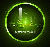 Ramadan kareem greeting card green colorful design — Stock Vector