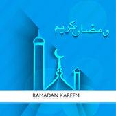 3d stylish ramadan kareem mosque blue colorful vector — Stock Vector