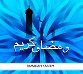 Vector illustration for Ramadan kareem blue colorful stylish bac — Stock Vector