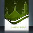 Ramadan Kareem brochure reflection template design — Stock Vector