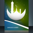 Ramadan Kareem colorful brochure reflection template vector illu — Stock Vector