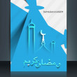 Stylish ramadan kareem mosque blue colorful Brochure template ve — Stock Vector