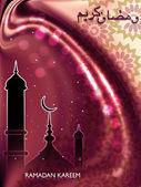 Beautiful greeting card for ramadan Kareem festival vector — Stock Vector