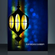 Ramadan Kareem brochure template Arabic lamp with lights vector — Stock Vector