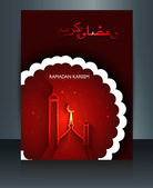 Stylish ramadan kareem mosque bright colorful template vector — Stock Vector