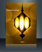 Folleto plantilla reflexión ramadan kareem brillante lámpara árabe v — Vector de stock