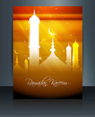 Ramadan Kareem template brochure presentation background vector — Stock Vector