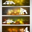 2014 New year colorful four headers and banners set vector desig — Stock Vector