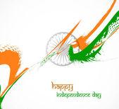 Indian flag grunge stylish wave beautiful vector — Stock Vector