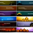 Abstract bright colorful headers 12 collection halloween design — Stock Vector #30423083
