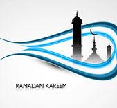 Ramadan kareem card colorful wave vector background — Stock Vector
