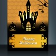Happy Halloween colorful brochure background template vector — Stock Vector