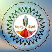 Card happy diwali festival colorful celebration background illus — Stock Vector