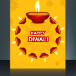 Celebration template diwali diya design brochure card vector ill — Stock Vector