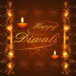 Happy Diwali background festival bright colorful celebration ill — Stockvektor