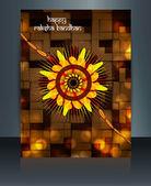 Raksha bandhan festival reflejo colorido plantilla folleto d — Vector de stock