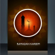 Brochure presentation ramadan Kareem design vector — Stock Vector