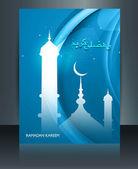 Fantastic Stylish colorful ramadan kareem mosque template brochu — Stock Vector