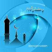 Beautiful Ramadan kareem islamic beautiful blue background vecto — Stock Vector