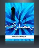 Stylish ramadan kareem mosque blue colorful template design vect — Stock Vector