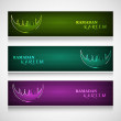 Ramadan kareem mosque and moon bright colorful three headers set — Stock Vector