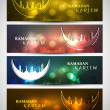 Stock Vector: Mosque and moon beutiful four headers set Ramadan kareem design