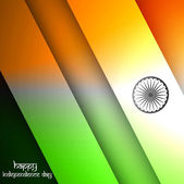 Beautiful stylish indian flag vector background — Stock Vector