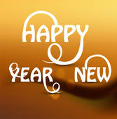 Happy new Year stylish beautiful text design vector — Stock Vector