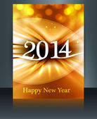 Vector 2014 brochure template new year reflection bright colorfu — Stock Vector