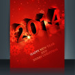 2014 celebration template vector brochure Happy New Year design — Stock Vector