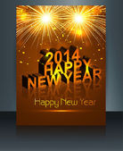 Celebration brochure design happy new year shiny text template v — 图库矢量图片