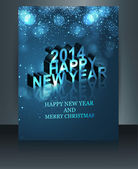Fantastic new year 2014 shiny blue colorful template brochure il — Stock Vector