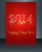Broschyr vackra mall nytt år 2014 reflektion vektor — Stockvektor
